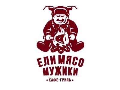 Название ресторана «Ели мясо мужики» рассказывает о заведении все, что нужно и без слогана