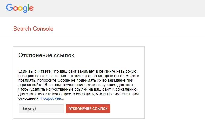 Вывод сайт в топ гугла Балакиревский переулок вывод сайт в топ гугла Каховская