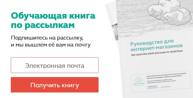 Out of Cloud дарит электронную книгу всем, кто напишет электронную почту