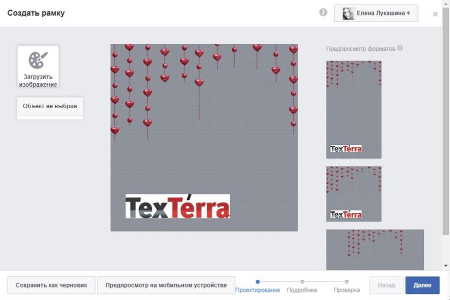 10 29 сервисов для администраторов страниц в «Фейсбуке»