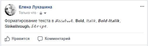 12 29 сервисов для администраторов страниц в «Фейсбуке»