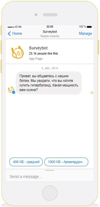 23 29 сервисов для администраторов страниц в «Фейсбуке»