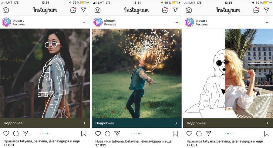 Это карусель, вы наверняка видели подобные в Instagram. Плюс этого формата именно в таргетированной рекламе – возможность показать сразу несколько своих продуктов в одном таргетированном объявлении