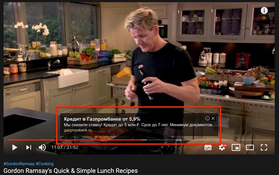 Пример In-video overlay YouTube Ad