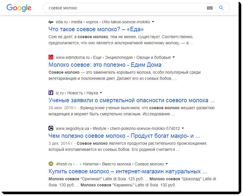 На первых строчках по запросу – информационные ресурсы. Но на всякий случай «Гугл» также предлагает варианты и тем, кто хочет купить товар
