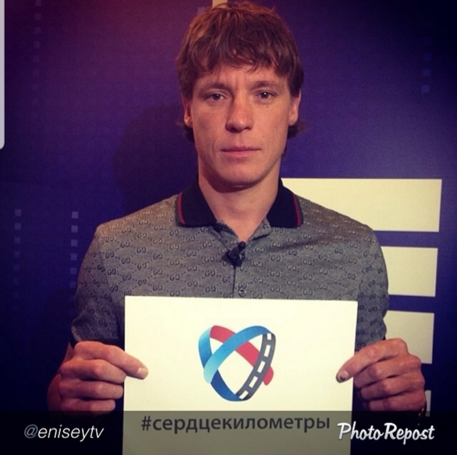 В промо-кампании проекта участвуют артисты Вера Брежнева и Дима Билан, хоккеист Александр Семин, олимпийский призер Николай Олюнин
