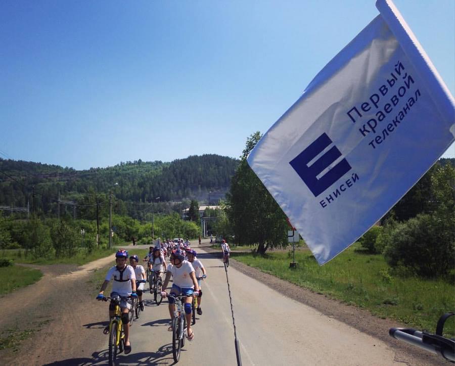 Один из велопробегов в рамках проекта
