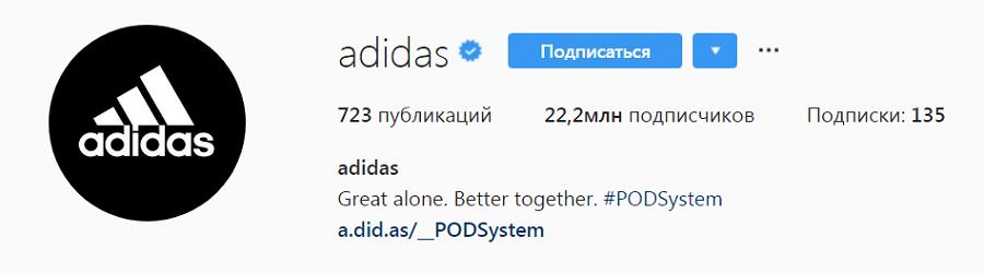Так выглядит верифицированный аккаунт Instagram