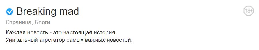 Так выглядит значок подлинности от ok.ru