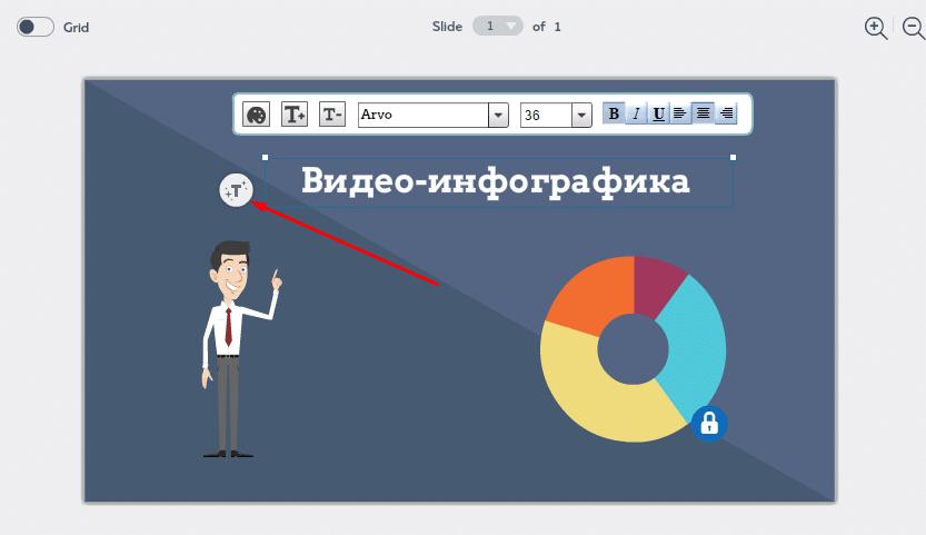 В расширенных настройках можно будет настроить анимацию появления текста