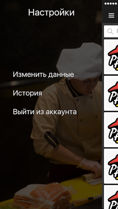 GoodFood - заказ еды