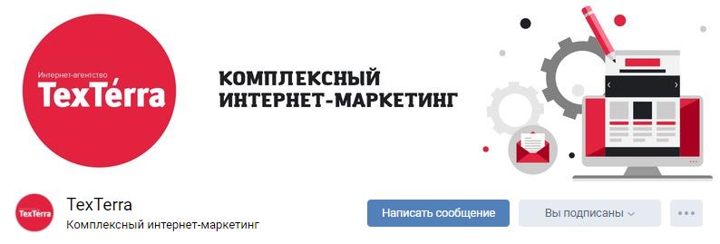Обложка в нашем сообществе «ВКонтакте»
