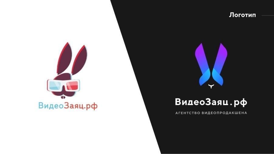 Слева – исходный логотип, с которым клиент пришел к нам. Справа – финальный вариант нашей разработки