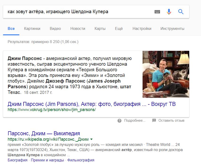 Раскрутка сайтов wiki продвижение сайта в поисковике бесплатно