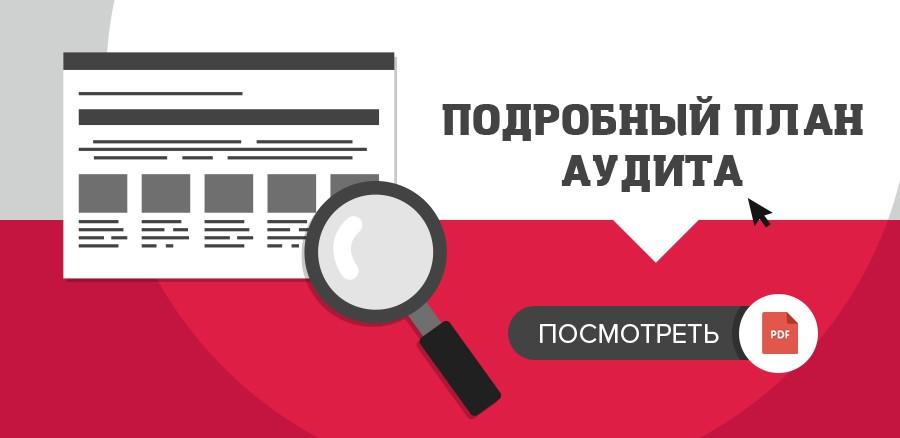Поисковое продвижение сайтов расскажите прогонка xrumer Орёл