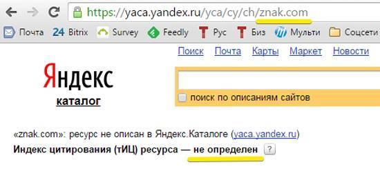 сайт попал под новый фильтр «Яндекса»