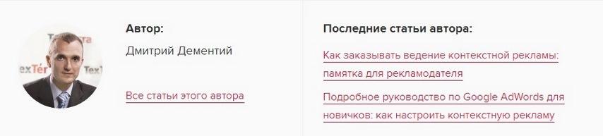 Кнопку «Подписаться» можно найти под блоком с комментариями